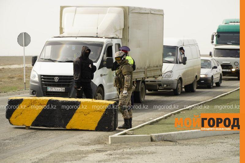 Четыре блокпоста установили на въездах в Атырау (без названия)