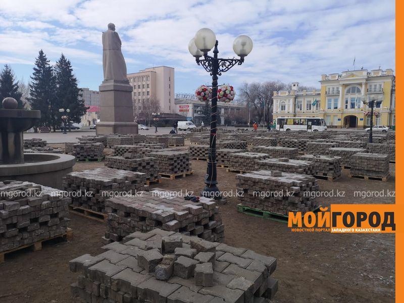 В 30 млн тенге обойдется ремонт площади Абая в Уральске В 30 млн тенге обойдется ремонт площади Абая в Уральске