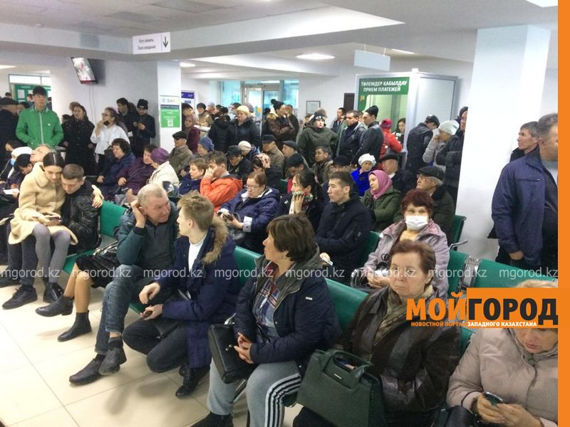 ЦОН закрыли на карантин в Уральске Сотни уральцев пришли в ЦОН, чтобы сделать паспорт