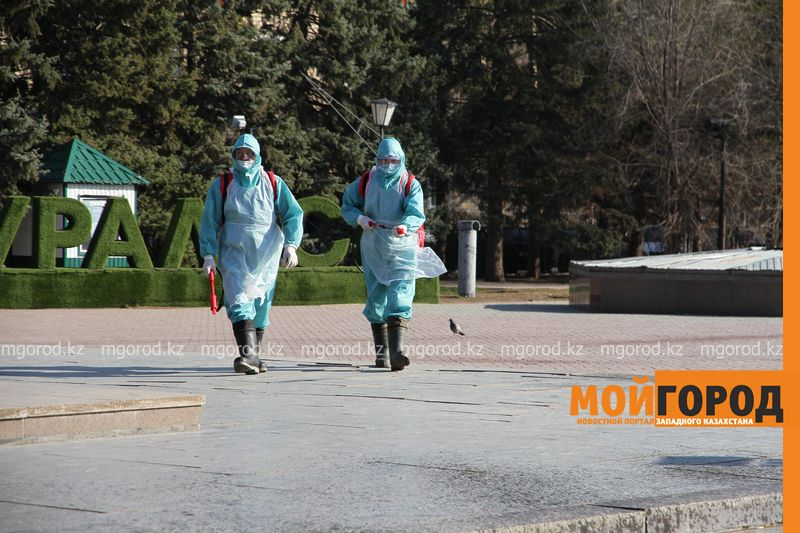 Еще 41 случай заражения коронавирусной инфекцией подтвержден в Казахстане Парк, площади и улицы дезинфицируют в Уральске