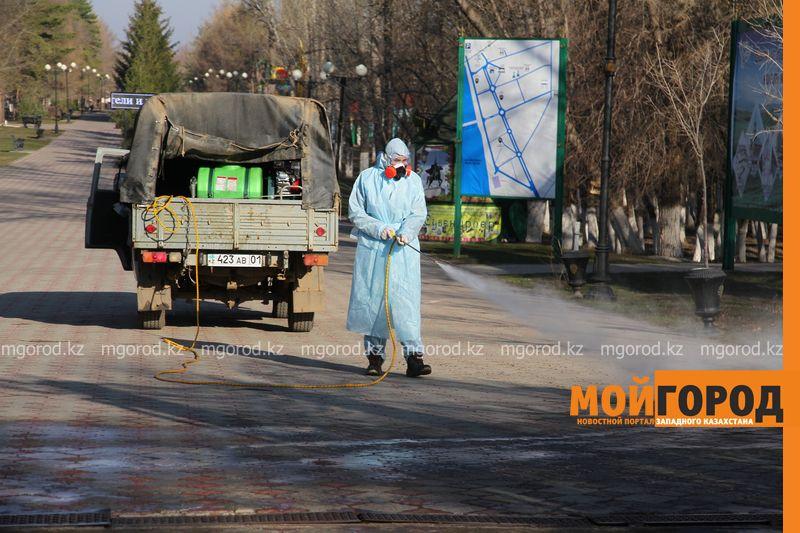94 млн тенге выделено на борьбу с коронавирусной инфекцией в Уральске Парк, площади и улицы дезинфицируют в Уральске