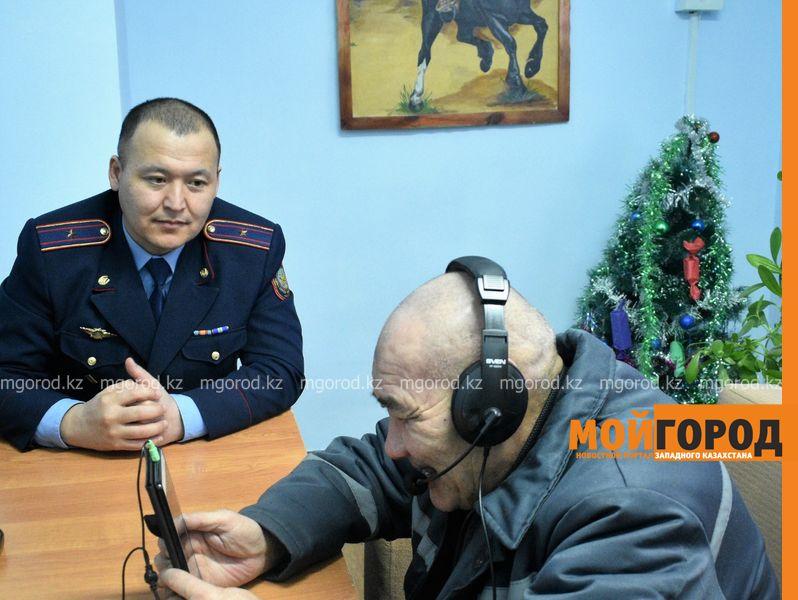 Заключенные поздравили родственниц с 8 Марта по видеосвязи в ЗКО