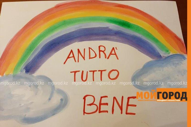 Уроженка ЗКО рассказала, что сейчас происходит в Италии (фото, видео) Уроженка ЗКО рассказала что творится в Италии