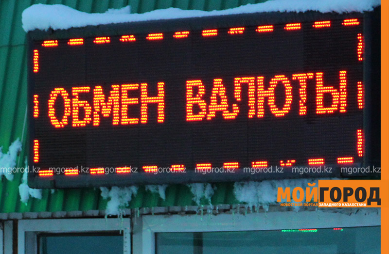 Брызнули баллончиком и выхватили сумку: 45 миллионов тенге украли у владельца обменника в Уральске
