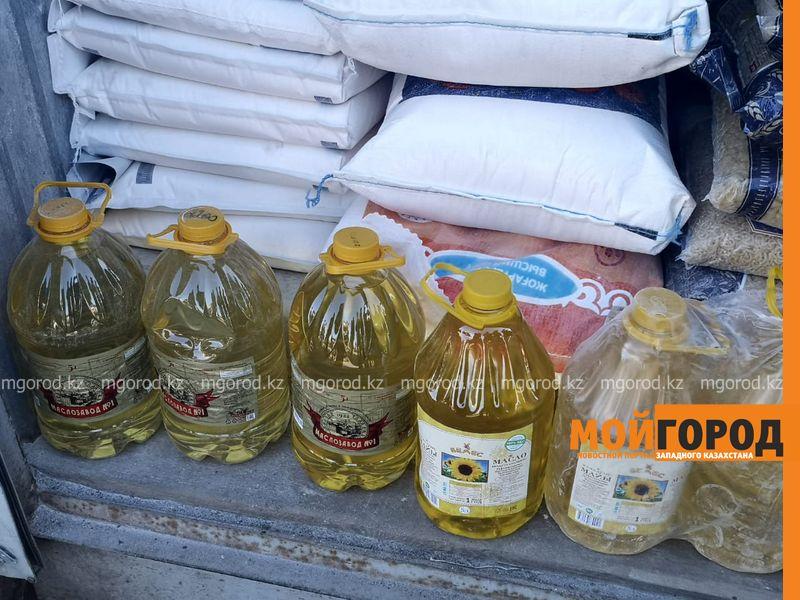 Дефицита муки и сахара нет - замакима района ЗКО Дефицита продуктов нет - замакима района ЗКО