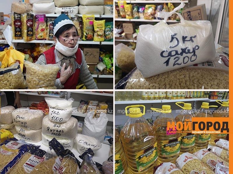 В поселке продукты дешевле, чем на городском рынке - жительница ЗКО В поселке продукты дешевле, чем на рынке в Уральске - жительница ЗКО