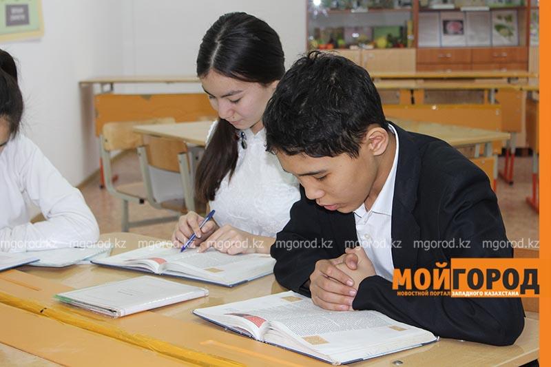 Как будет проходить дистанционное обучение школьников, рассказали в управлении образования ЗКО Как будет проходить дистанционное обучение школьников рассказали в управлении образования ЗКО
