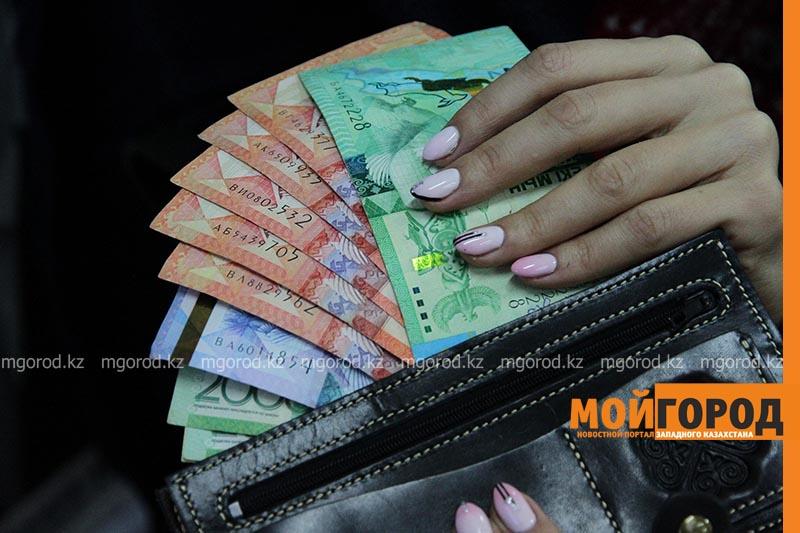 Выплату зарплаты задержали учителям в районе ЗКО Заработную плату не получили учителя района ЗКО