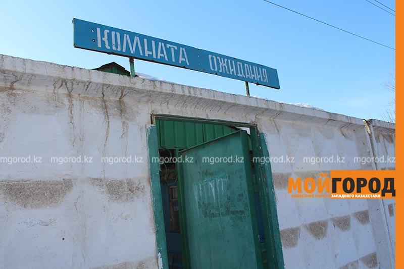 В колониях Атырау запретили свидания с осужденными В колониях Атырау запретили свидания с осужденными