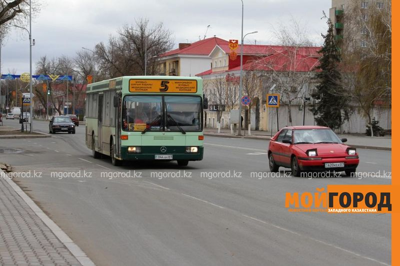 МВК приняла ряд решений по нераспространению COVID-19 В Уральске пассажирские автобусы будут возить только медработников