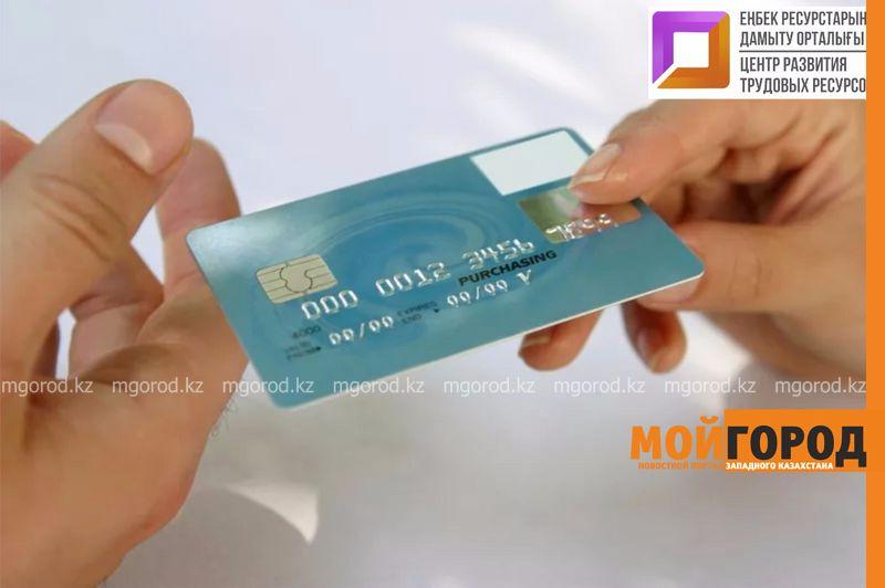 Вопросполучения платежных картявляется одним из самых острых - президент РК Социальные ID-карты начнут выдавать казахстанцам бесплатно