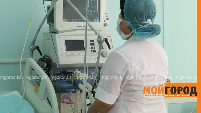 В ЗКО коронавирусную инфекцию подтвердили у двух граждан Узбекистана 134 аппарата искусственной вентиляции легких имеется в ЗКО