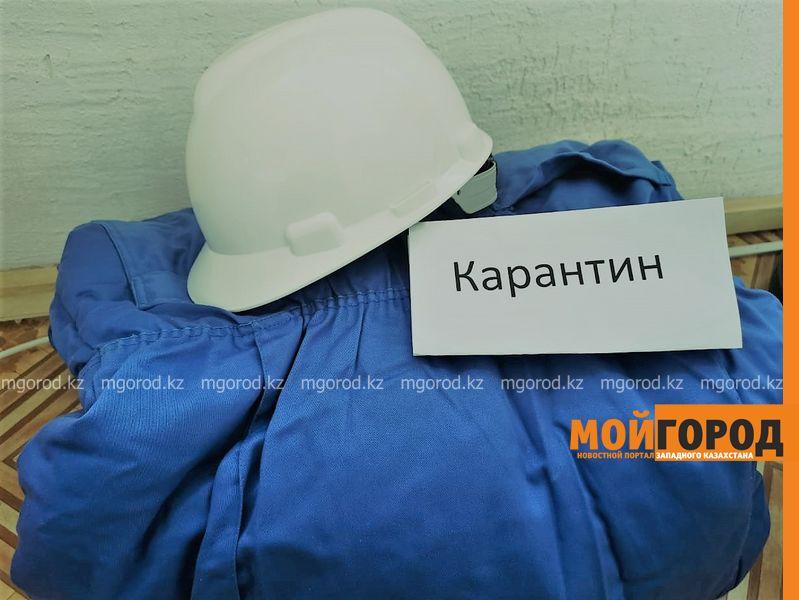 """Карантин введен на месторождении """"Карачаганак"""" в ЗКО В ЗКО не соблюдающих карантин вахтовиков ТШО могут уволить"""