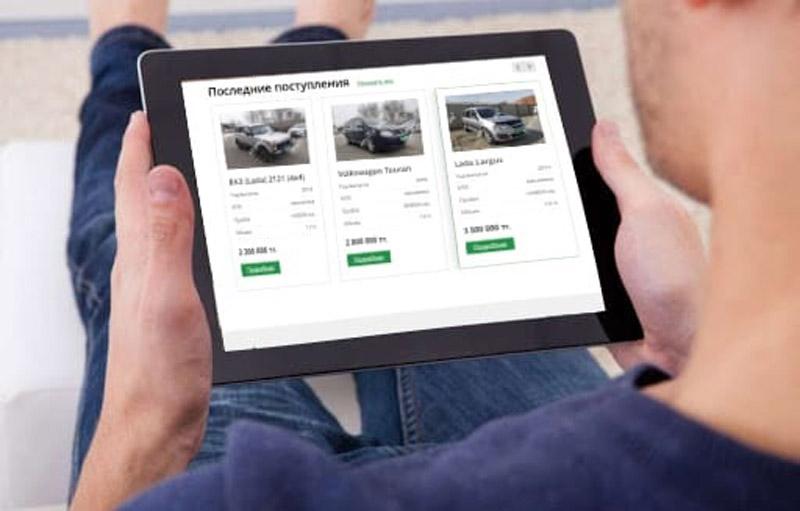 Купить авто онлайн во время коронавируса легко и просто! Купить авто онлайн во время коронавируса легко и просто!