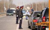 В Казахстане завершился режим ЧП