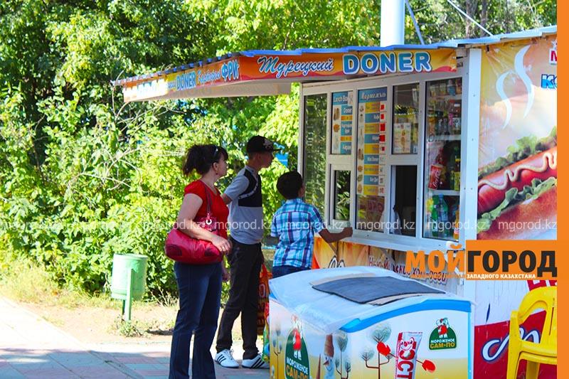 Подать заявку на торговлю в парке культуры и отдыха в Уральске теперь можно онлайн Количество торговых точек сократят на 30% в парке Уральска
