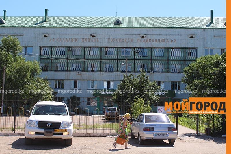 Четыре поликлиники закрыли на карантин в Уральске. ТЦ и рестораны пока открываться не будут Четыре поликлиники закрыли на карантин в Уральске. ТЦ и рестораны пока открываться не будут
