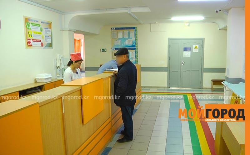 Коронавирус подтвердился у медработника Областной многопрофильной больницы Коронавирус подтвердился у медработника в Областной многопрофильной больницы