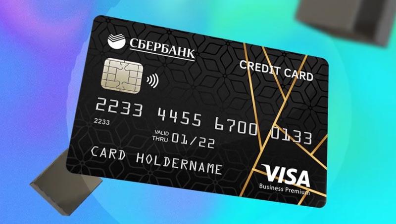 Новый продукт Сбербанка для малого бизнеса –  бизнес-карта с револьверным кредитом Новый продукт Сбербанка для малого бизнеса – бизнес-карта с револьверным кредитом
