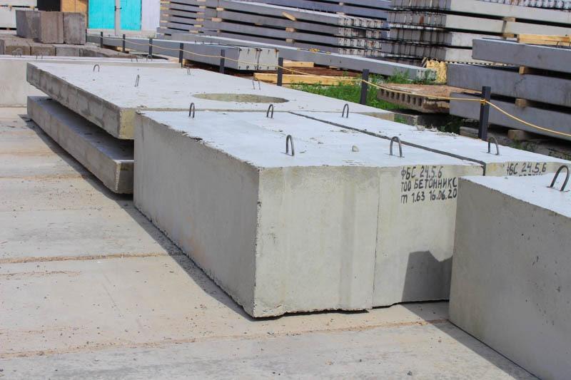 Железобетонные изделия и металлопрокат предлагает ТОО «Бетонникс» Железобетонные изделия и металлопрокат предлагает ТОО «Бетонникс»