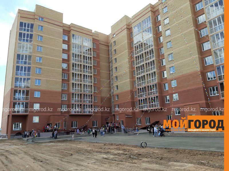 В Уральске 284 семьи стали новоселами В Уральске 284 семьи стали новоселами
