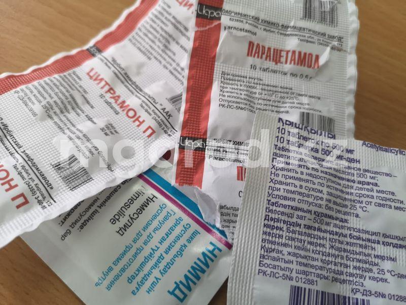 В ЗКО из-за большого количества пациентов с COVID-19 не хватает лекарств В ЗКО из-за большого объема пациентов не хватает лекарств