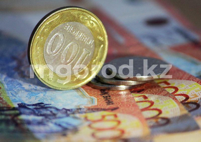 Сколько казахстанцев получили 42500 и 21250 тенге Как получить 42 500 тенге в июле