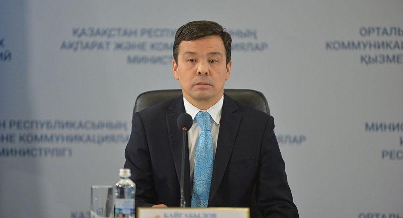 Новый главный санитарный врач назначен в Атырауской области Новый главный санитарный врач назначен в Атырауской области