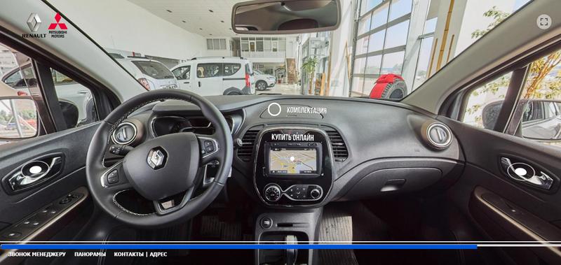 Теперь автосалоны Renault и Mitsubishi можно посетить не выходя из дома Теперь автосалоны Renault и Mitsubishi можно посетить,не выходя из дома