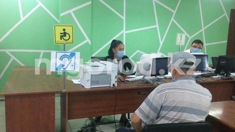 Две тысячи жителей ЗКО оформили пенсию Более трех тысяч госуслуг получили жители ЗКО через льготное окно в ЦОНе
