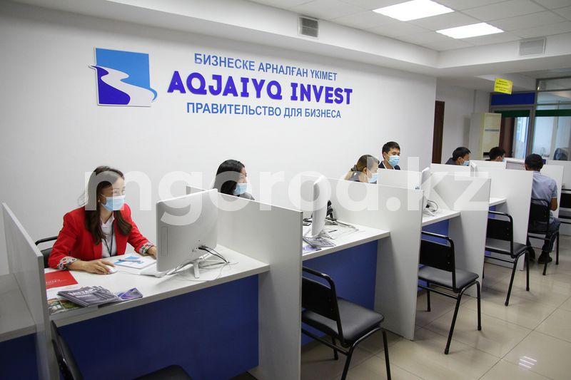 Единый центр обслуживания инвесторов и предпринимателей открылся в Уральске Единый центр обслуживания инвесторов и предпринимателей открылся в Уральске