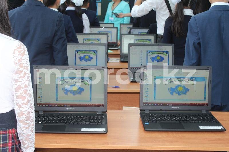 Почти 1,5 тысячи компьютеров закупили для дистанционного обучения в ЗКО Почти 1,5 тысячи компьютеров закупили для дистанционного обучения в ЗКО