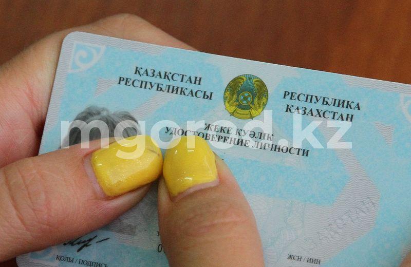 Казахстанцы вынуждены ходить в магазин с удостоверением Казахстанцы вынуждены ходить в магазин с удостоверением