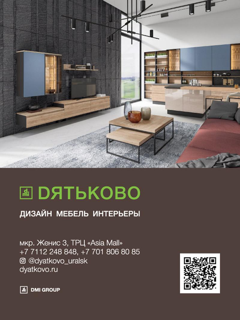 Сделайте свой дом или квартиру красивой и ультрасовременной Сделайте свой дом или квартиру красивой и ультрасовременной
