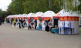 В Уральске отмечают День города