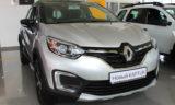 Обновленный и элегантный Renault Kaptur вы можете приобрести в любом регионе на Западе Казахстана
