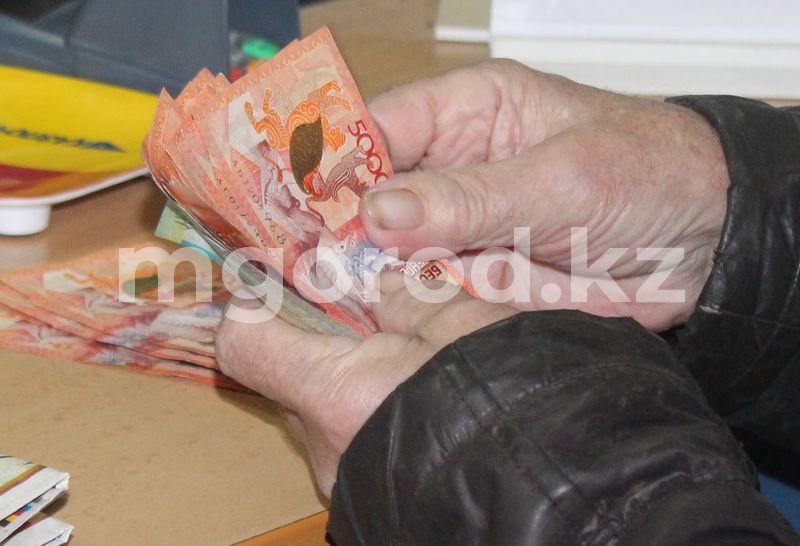 Налог с пенсионных накоплений: В Казахстане предложили изменить закон Налог с пенсионных накоплений: В Казахстане предложили изменить закон