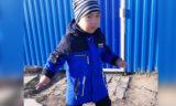 Пропавший мальчик нашелся в Уральске