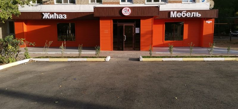 Салон мебели «Уютный дом» открывается в Зачаганске Салон мебели «Уютный дом» открывается в Зачаганске