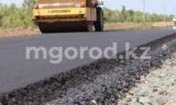 Какие дороги отремонтируют в Уральске