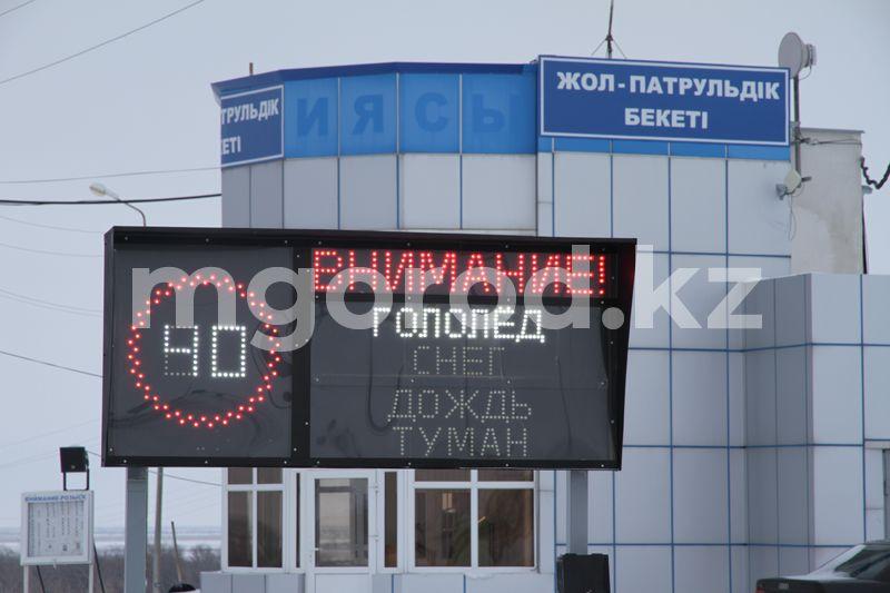 В ЗКО ожидается гололед В Уральске ожидается дождь