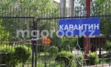 Карантин ужесточат в Атырау: со 2 августа закроются все предприятия