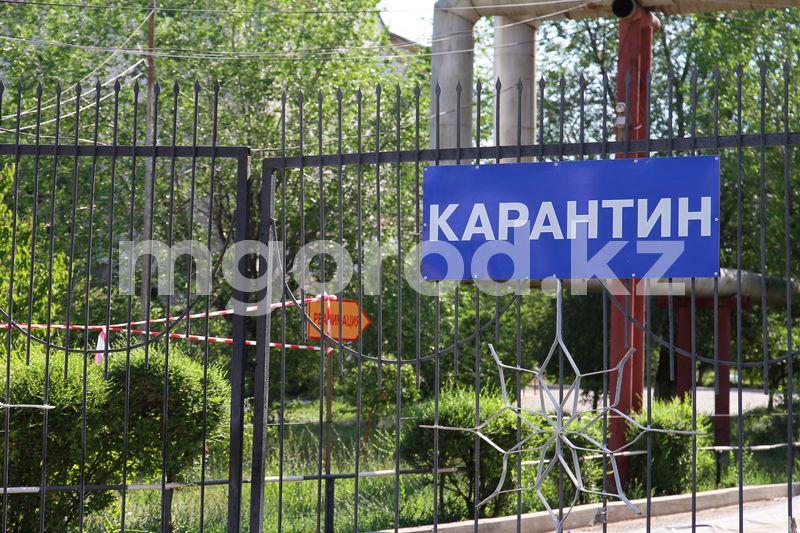 Карантин ужесточат в Атырау: со 2 августа закроются все предприятия Более 900 нарушений режима карантина выявлено в Актюбинской области (видео)