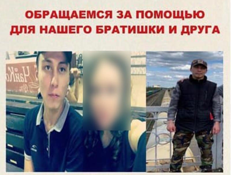 Раненый во время стрельбы в Уральске является воспитанником детского дома Раненый во время стрельбы в Уральске оказался воспитанником детского дома
