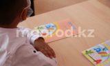 Пойдут ли казахстанские ученики во второй четверти в школу