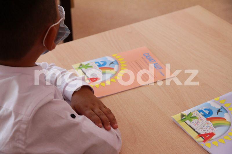 В Казахстане первоклассникам не будут выставлять итоговые оценки только в этом учебном году Пойдут ли казахстанские ученики во второй четверти в школу