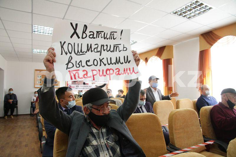 Общественные слушания по повышению тарифа на газ прошли в Уральске Общественные слушания по повышению тарифа на газ прошли в Уральске