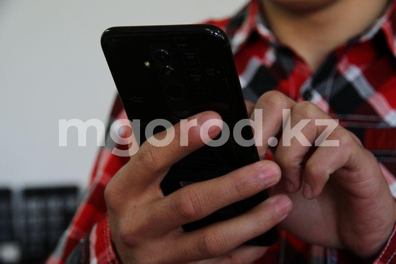 В Казахстане запустили «горячую линию» для жалоб на проблемы в школах и вузах Казахстанцев призывают установить на смартфон приложение, которое сообщает о риске заражения Covid-19