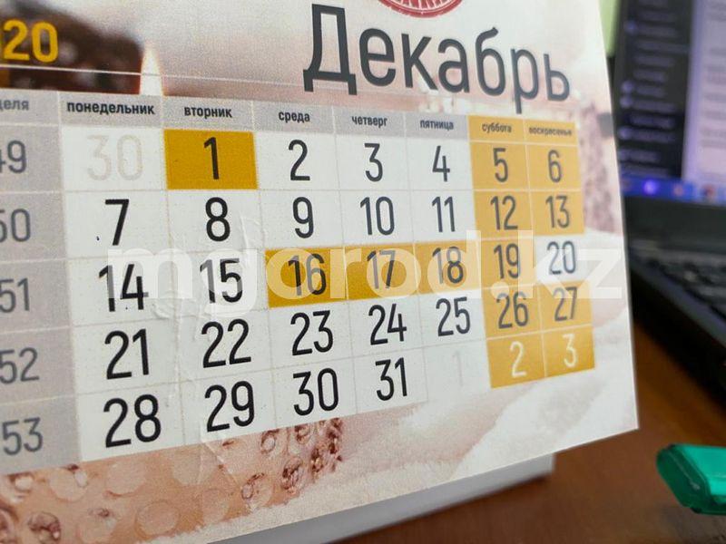 В декабре казахстанцы отдохнут 11 дней В декабре казахстанцы отдохнут 11 дней