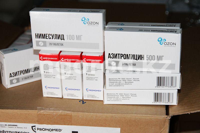 Назван список лекарств, на которые снизят цену по поручению Токаева Назван список лекарств, на которые снизят цену по поручению Токаева